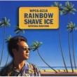 杉山清貴 RAINBOW SHAVE ICE