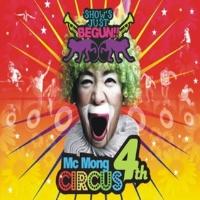 MCモン Beautiful Life (feat. ビックママ)