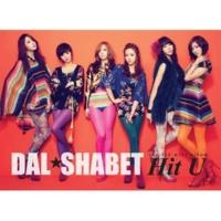 Dal★shabet Hit U (Inst.)