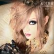 Kaya GOTHIC (Ai-type)