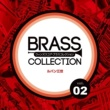 Winds Score BFB 銭形マーチ ~Brass Collection Ver.~