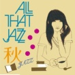 All That Jazz 秋JAZZ