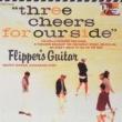FLIPPER'S GUITAR Friends Again(Single Version) / フレンズ・アゲイン(シングル・ヴァージョン)