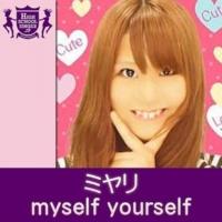 ミヤリ myself yourself(HIGHSCHOOLSINGER.JP)