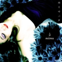 miimu 雨を呼ぶ声 (Piano Version)