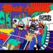 サイプレス上野とロベルト吉野 MUSIC EXPRES$
