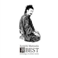 Junichi Matsuda ever free -ミュージカル『Paradice Lost』より- feat. KEICO
