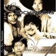 Los Xochimilcas Serie diamante