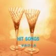 オルゴールサウンド J-POP オルゴール J-POP HIT VOL-292