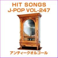 オルゴールサウンド J-POP M (エム) -アンティークオルゴール-