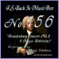 石原眞治 ブランデンブルグ協奏曲第2番 ヘ長調 BWV1047 第三楽章 アレグロ・アッサイ
