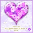 西脇睦宏 Wedding Songs Best 20 Vol.3