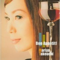 竹内まりや Tell me,tell me(2001 Remix Version)