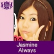 Jasmine Always(HIGHSCHOOLSINGER.JP)