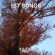 オルゴールサウンド J-POP オルゴール J-POP HIT VOL-283
