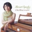 平井千絵 Mozart Speaks Vol. 1