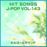 オルゴールサウンド J-POP Parade (オルゴール)