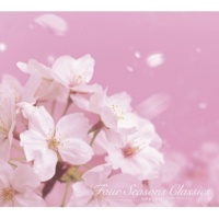 Barbara Bonney 6 Lieder Op.34 : III 'Frühlingslied' [Spring Song]