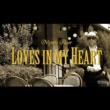 Mystic Floor Loves In My Heart : The Director's Cut