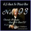 石原眞治 バッハ・イン・オルゴール193 /コラール前奏曲 BWV708からBWV713