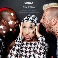 Vegas Gia Sena (Italians Do It Better Dubstep Remix by Danca)