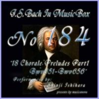 石原眞治 主イエスキリストわれらを顧みたまえ BWV655