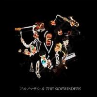 フカノマサシ&THE SIDE WINDERS オレンジ