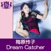梅原怜子 Dream Catcher(HIGHSCHOOLSINGER.JP)