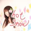 友利花 hot snow / 白鳥座