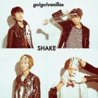 go!go!vanillas SHAKE