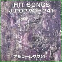 オルゴールサウンド J-POP 揺れる想い (オルゴール)