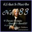 石原眞治 バッハ・イン・オルゴール183 /六つのコラール前奏曲 BWV645からBWV650
