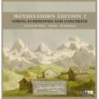Concerto Köln Mendelssohn Edition Volume 2 - String Symphonies and Concertos
