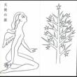 妹尾武 天使の涙・・・天使も涙する美しきアンジェリック・ピアノ・アルバム
