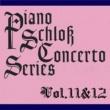 アンナ・マリア・チゴリ,ニール・カバレッティ&ウィーン・フェスティバル・オーケストラ こどものためのピアノ・コンチェルト 第2番 ''父に捧ぐ'' 第1楽章