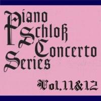 アンナ・マリア・チゴリ,ニール・カバレッティ&ウィーン・フェスティバル・オーケストラ こどものためのピアノ・コンチェルト 第2番 ''父に捧ぐ'' 第3楽章