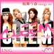 CLEEM 桜舞う春-energy.ver-/I.N.G.