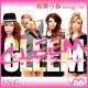 CLEEM 桜舞う春-energy.ver-/I.N.G.