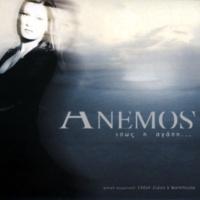 Anemos Refsto Synesthima (instrumental)