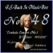 石原眞治 バッハ・イン・オルゴール148 / チェンバロ協奏曲第一番 ニ短調 BWV1052