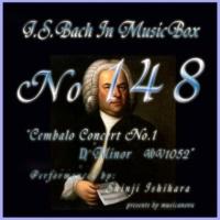 石原眞治 チェンバロ協奏曲第一番 ニ短調 BWV1052 第二楽章 アダージョ