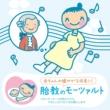 Jacques Lancelot Mozart : Quintette Pour Clarinette KV 581, en la majeur no. 6 - Larghetto - Remastered