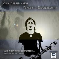John Sarhianakis Posa Paketa