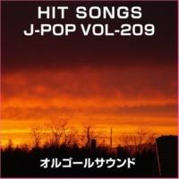 オルゴールサウンド J-POP モノクローム (オルゴール)