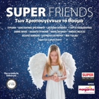 SUPER FRIENDS Ton Hristougennon To Thavma (feat. little Eleana)