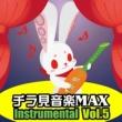 チラ見セーズ チラ見音楽 MAX Vol.5 Instrumental