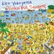 Ken Yokoyama Nothin' But Sausage