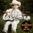 Various Artists 聴いておきたいカントリーの名曲 - 全米カントリー・チャート1位:1955-1979
