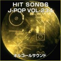 オルゴールサウンド J-POP Fate (オルゴール)