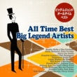 Various Artists 洋楽ビッグ・レジェンド ALL TIME BEST